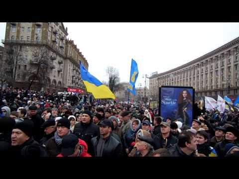 Евромайдан на Крищатике или на майдане 01,12,13