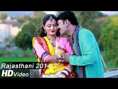 Marwadi Latest Songs | Full Hd Video | New Rajasthani Songs | 2014 Lokgeet | Byai Ishara Kare video