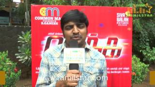 Sathish At Rekka Movie Press Meet