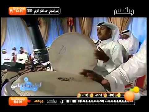 Music - Mona Amarsha & Adel Mahmoud - Chouayekh men ard Meknes.flv thumbnail
