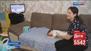 Рома Симаков, 2 года, детский церебральный паралич