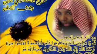 خالد الراشد  علاج ضعف الايمان والفتور.