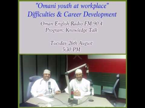 Knowledge Talks (August 26th 2014) with Trainer Abdullah on Omani Youth in Workplace
