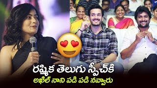 Rashmika Mandanna CUTE Telugu Speech | Devadas Music Party  | Devadas Songs | Filmylooks