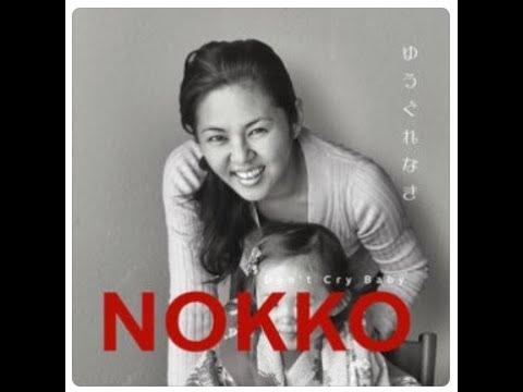 ゆうぐれなき / NOKKO