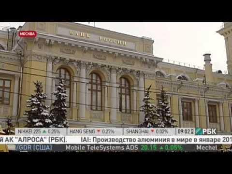Кто возглавить Банк России?