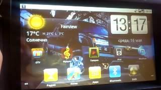 DIN система SkyNavi - Страница 3 - Форум клуба Peugeot 4 7 и