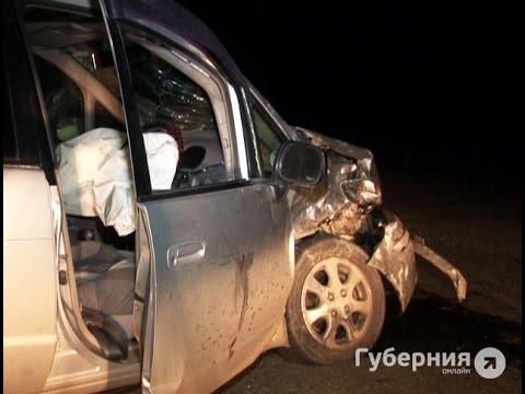Семья с тремя детьми попала в ДТП на пригродной трассе.MestoproTV
