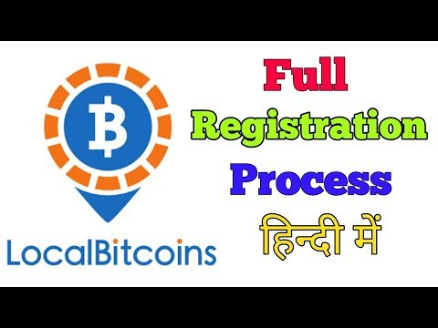 LOCAL BITCOIN HOW TO REGISTER & BASIC VERIFICATION STEP BY STEP IN HIND/URDU BY DINESH KUMAR