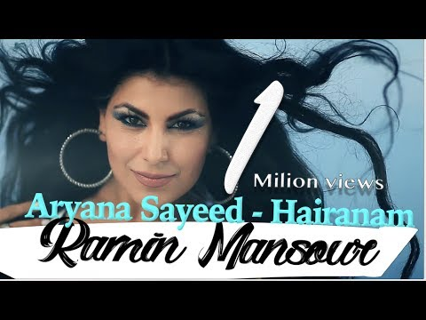 Aryana Sayeed - Hairanam Official Video NEW AFGHAN SONG 2012