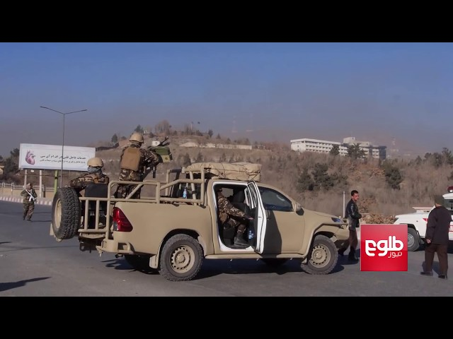 FARAKHABAR: Insurgents Not Searched While Entering Kabul Hotel