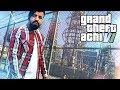 Grand Theft Achi Wenn GTA Von Kanaken Wäre GTA Real Life mp3