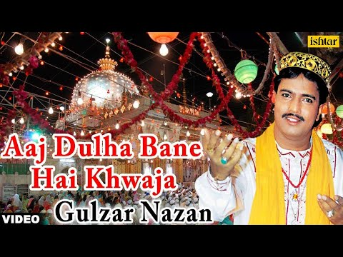 Aaj Dulha Bane Hai Khwaja - Gulzar Nazan (Aise Hai Ali Wale)