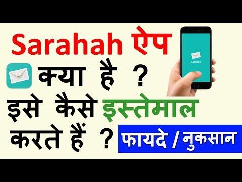 Sarahah login - Home - Facebook