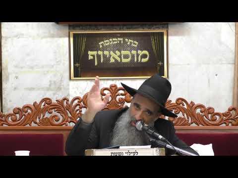 הרב מאיר שמואלי כג שבט תשעח