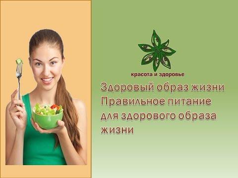 привычки для красоты и здоровья