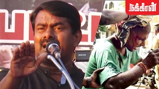 Seeman about Police brutality in Jallikattu Protest