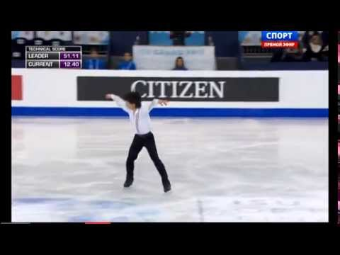 ISU Grand Prix of Figure Skating Final 2014. SP. Tatsuki MACHIDA