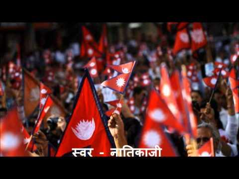 Nepali hami rahaula kaha by Naati Kaji