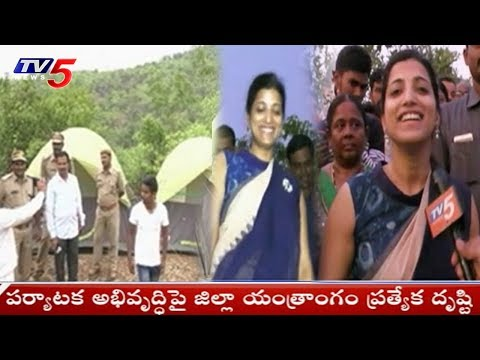Warangal Urban Collector Amrapali Inaugarates Eco Tourism At Devunuru Gutta | TV5 News