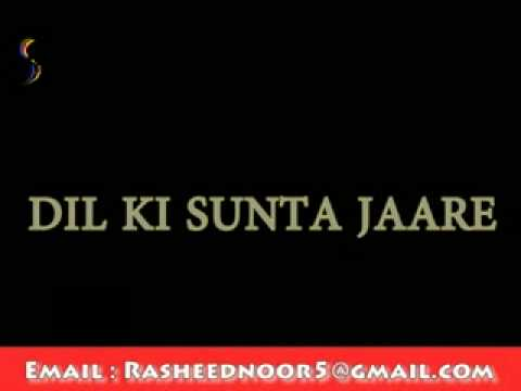 dilbar dilse pyare(lyrics) Rasheed