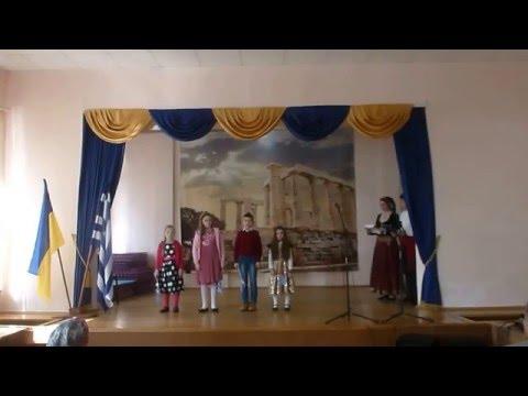 Енотіта - День незалежності Греції/ Greek Society Enotita-Independence Day of Greece/(Kyiv) 2016 (2)