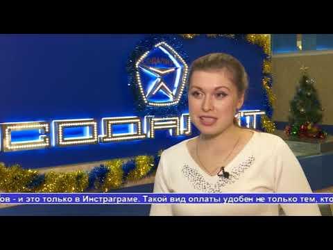 Выпуск новостей Алау 14.12.17 -часть 2