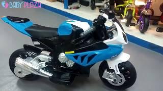 Xe máy điện cho bé BMW JT-528 - Xechobe.com.vn