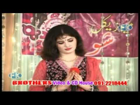 Song 5-da Cha Da Marg Di Tayari-nazia Iqbal-zaman Zaheer-'brothers Special Musical Show'.mp4 video