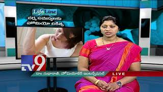Skin problems || Homeopathic treatment || Lifeline