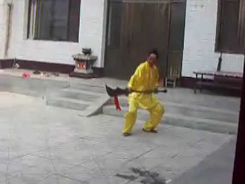 Mei Hua Quan, Guan Dao form