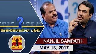 (13/05/2017) Kelvikkenna Bathil   Exclusive Interview with Nanjil Sampath   Thanthi TV