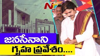 Janasena Chief Pawan Kalyan New House Warming Ceremony in Vijayawada Tomorrow | NTV