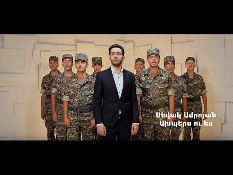 Sevak Amroyan - Axpers u es (Official Music Video)
