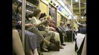 NYC 1994