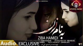 Ziba Hamidi - Ba Name Zan OFFICIAL TRACK