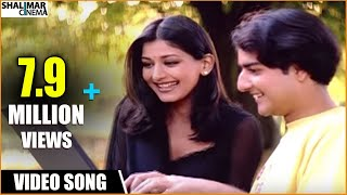 Premikula Roju Movie | Vaalu Kannuladaana Video Song | Kunal, Sonali Bendre, Ramba