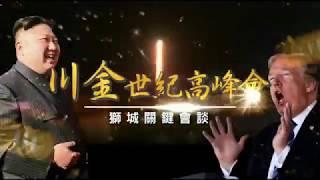 【新加坡直擊】記者在媒體中心吃好吃滿 下一秒悲劇了   台灣蘋果日報