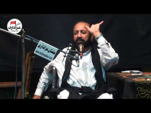 Allama Muhammad Abbas Qummi | Majlis 2 March 2018 |  | Darbar Shah Shams Multan |