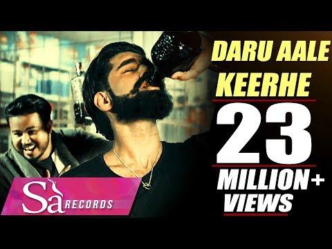 New Punjabi Songs 2016   Parmish Verma   DARU AALE KEERHE   TEJ SAHI   Sa Records