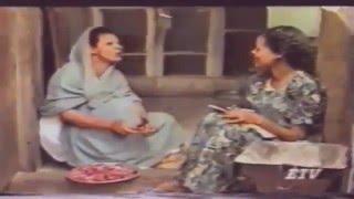 Ethiopian Old Comedy Engdazer Nega's Short Comedy