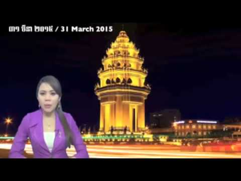 CNRP Daily News 31 March 2015 | Khmer hot news | khmer news | Today news | world news