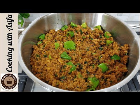 Bhuna Keema Recipe  |  بھنا ہوا قیمہ ریسٹورانٹ سٹائل   by Cooking with Asifa