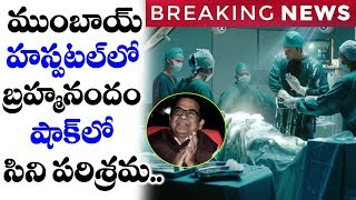 Breaking News: Comedian Brahmanandam Undergoes Heart Surgery Condition Stable | Top Telugu Media