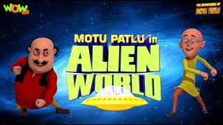 Download Alien World - Movie - Motu Patlu - ENGLISH, SPANISH & FRENCH SUBTITLES! 3Gp Mp4