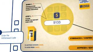 download lagu Winbank Instant Cash App - How To: Withdraw From gratis