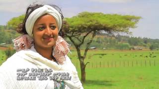 Dagne Walle   Lefo Lefo ለፎ ለፎ   New Ethiopian Music 2016 Official Video