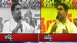 Nara Lokesh Counter to YS Jagan and Pawan Kalyan