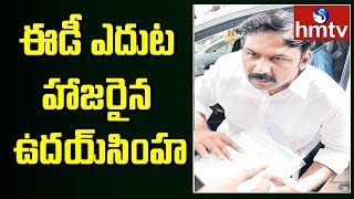 ED Speed Up Vote For Note Case Investigation |  Uday Simha Attends For ED Investigation | hmtv