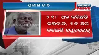 Prakash Rao From Cuttack To Get Padma Shri